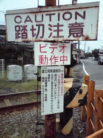 2015_09_28_御殿場・岳南・箱根SD3_28