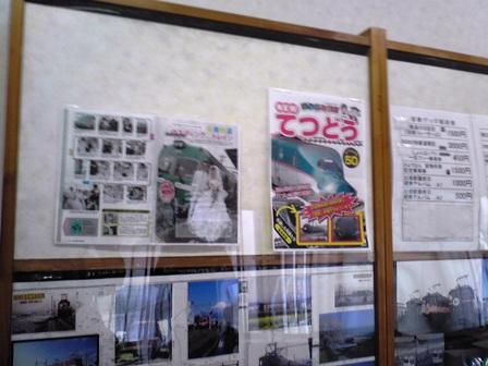2015_09_28_御殿場・岳南・箱根SD1_208