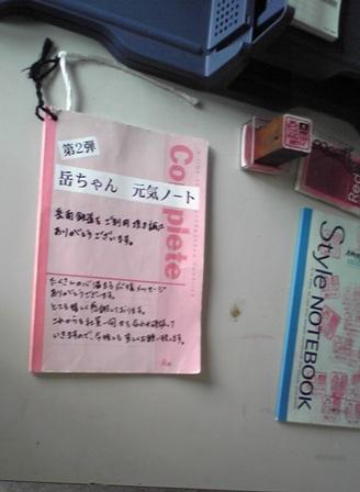 2015_09_28_御殿場・岳南・箱根SD1_202