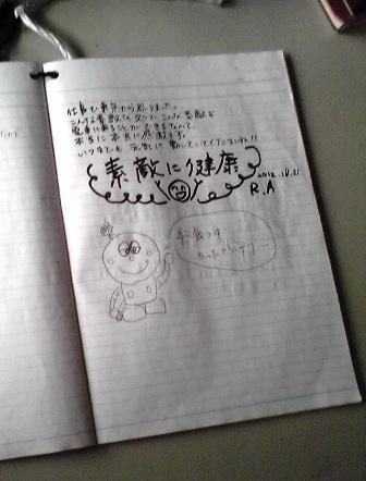 2015_09_28_御殿場・岳南・箱根SD1_205