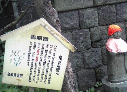 2015_09_28_御殿場・岳南・箱根SD1_212