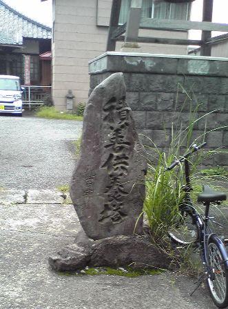 2015_09_28_御殿場・岳南・箱根SD1_210