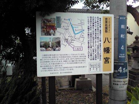 2015_09_28_御殿場・岳南・箱根SD1_219