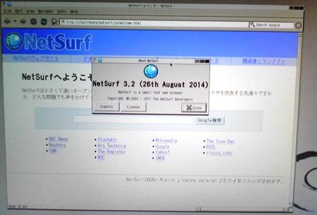 2015_08_23_KNOPPIX7_4_13.jpg