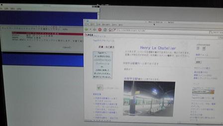 2015_08_23_KNOPPIX7_4_14.jpg