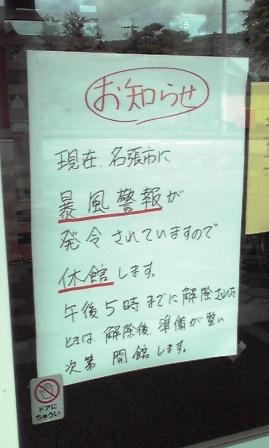 2015_09_14_05.jpg