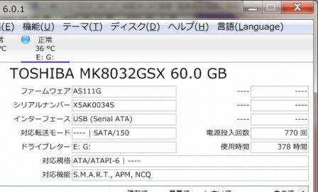 2015_09_23_22.jpg