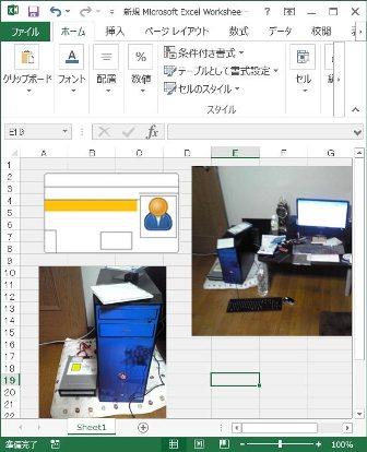 snapshot003062875.jpg
