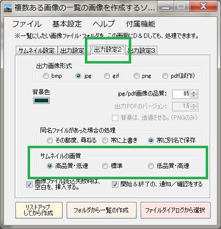 snapshot009322765.jpg