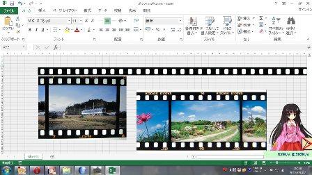 snapshot010655001.jpg