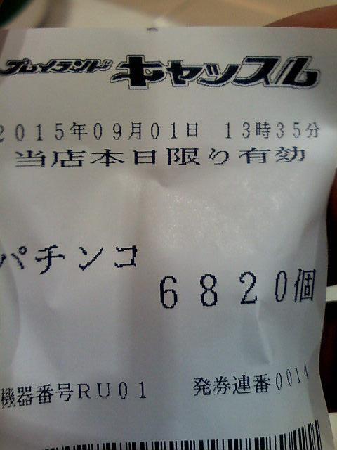Image444.jpg