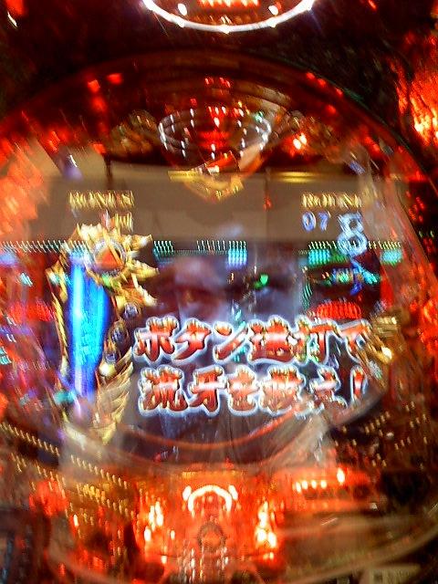 Image468.jpg
