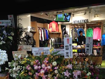 20151012山田と松田の花