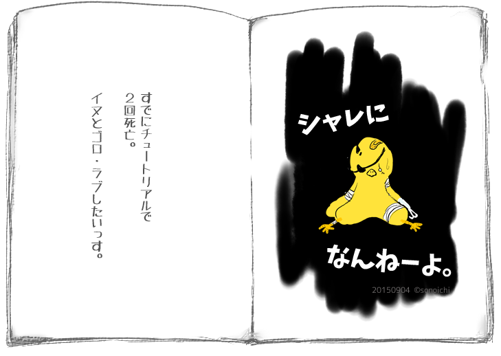 20150904.png