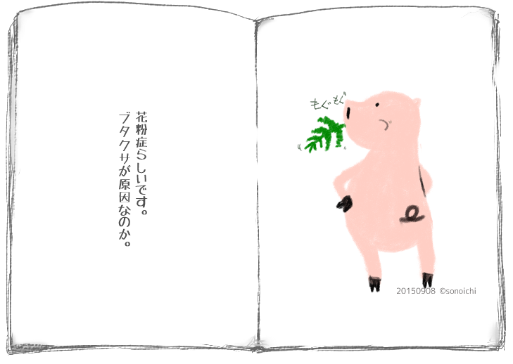 20150908.png