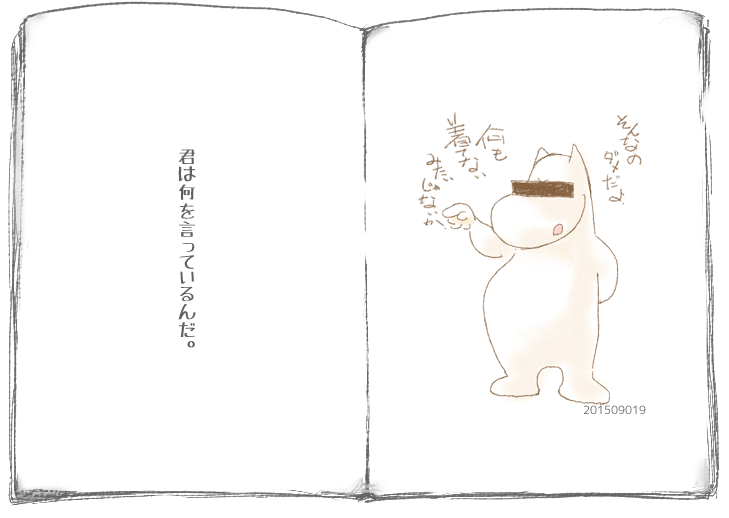 20150919.png