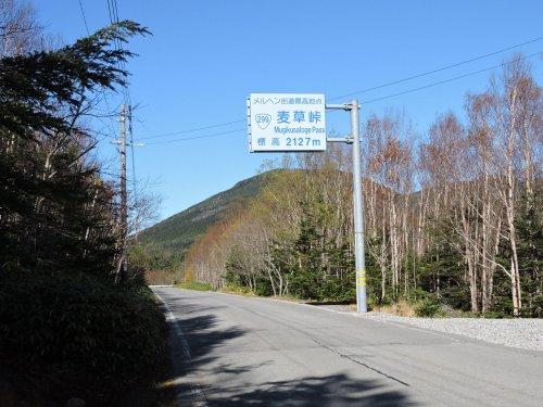 2015-03麦草峠