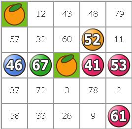 2日目ビンゴ