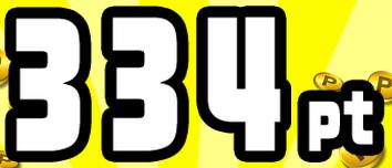 334pt.png