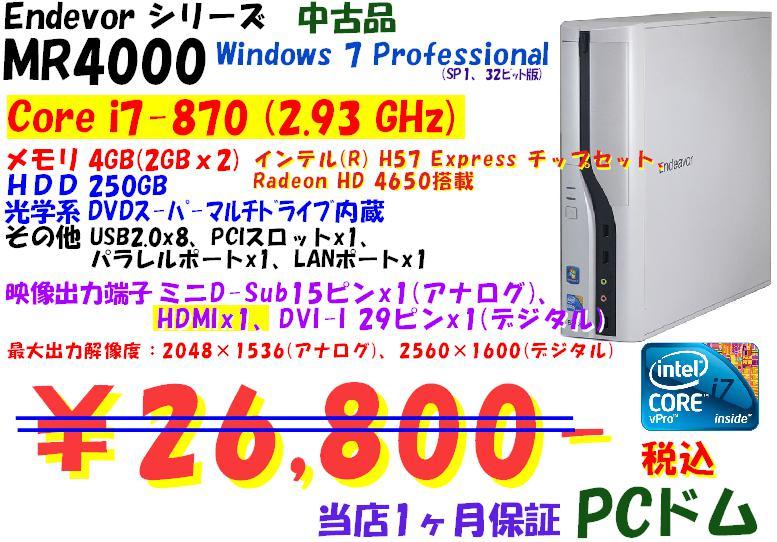 2015101701.jpg
