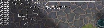 20080608_421674.jpg