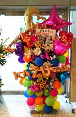 西岡選手からのお祝い