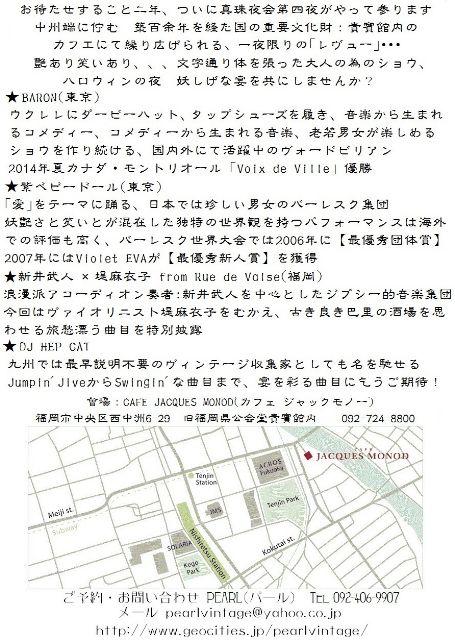 第4夜裏 - コピー_640