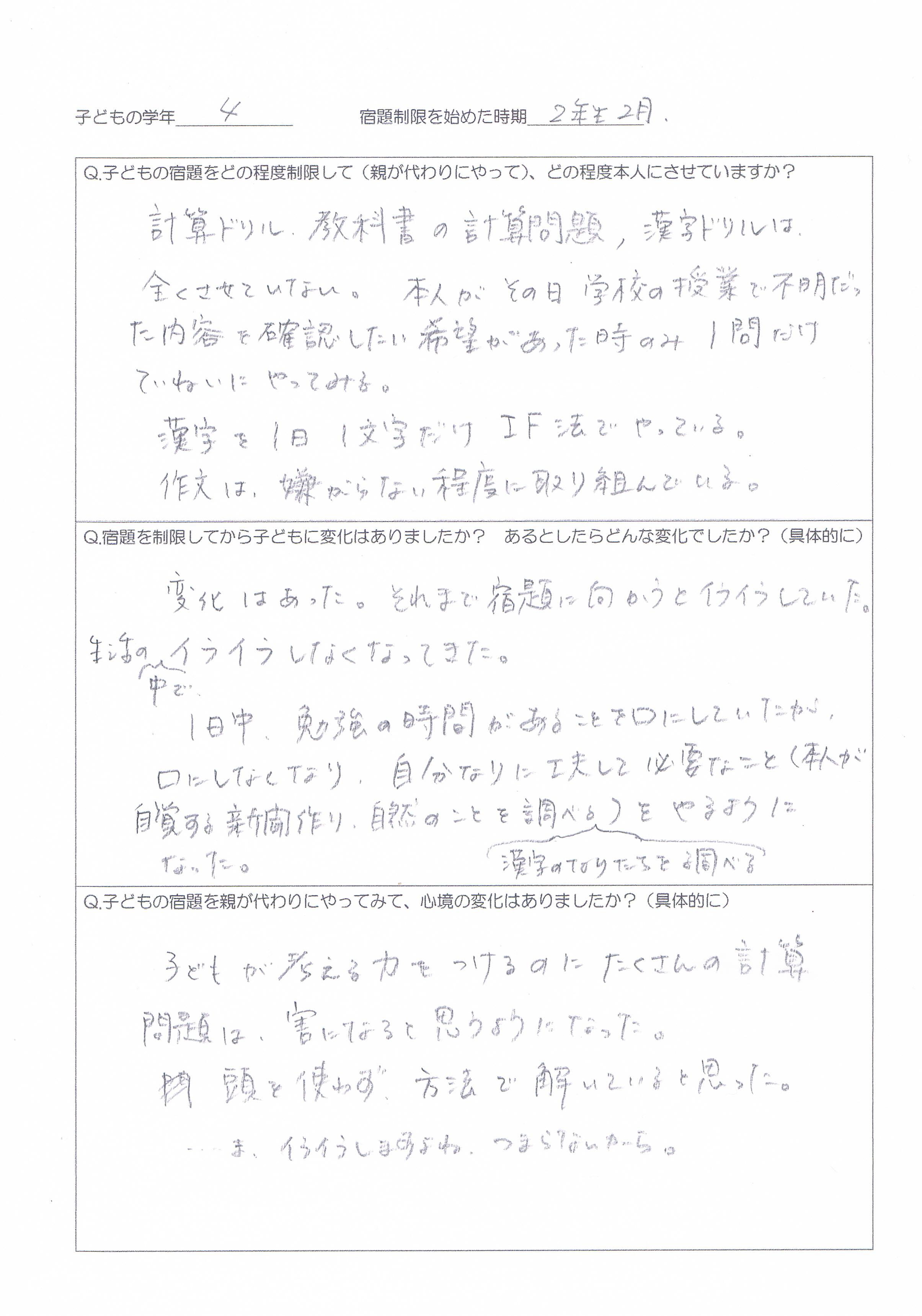 CCF20151022_00000.jpg