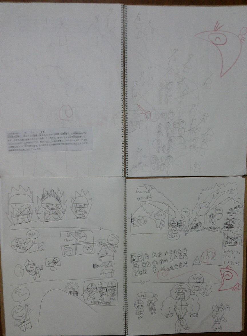 S5-48hiro.jpg