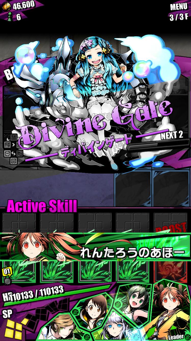 水明竜インダストラ戦