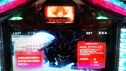 DSC_1303.jpg