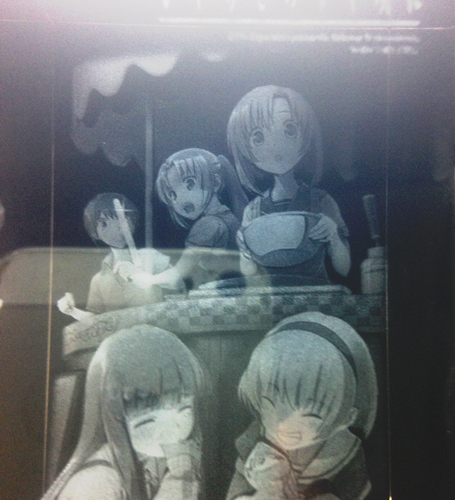 higu_3Dc.jpg