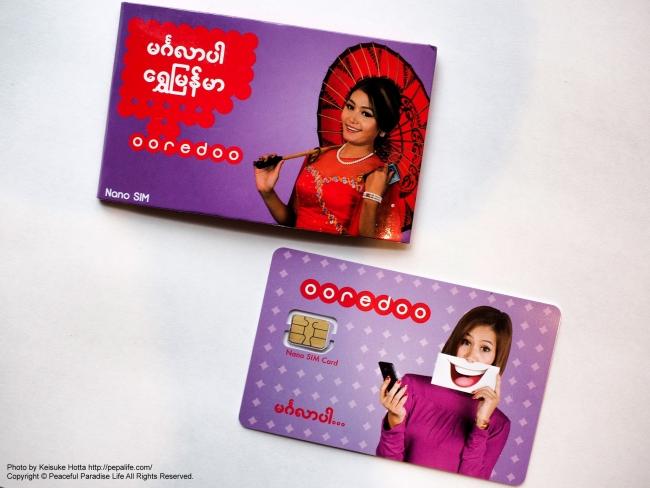 ミャンマーのヤンゴン国際空港で購入したOoredooのプリペイドSIMカード 表側