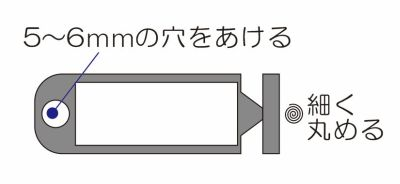 p15091401.jpg