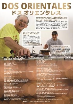 2015dosori_1500.jpg