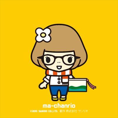 ma-chanrio_R.jpg