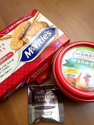 IMG_3326_Fotorてぃ1