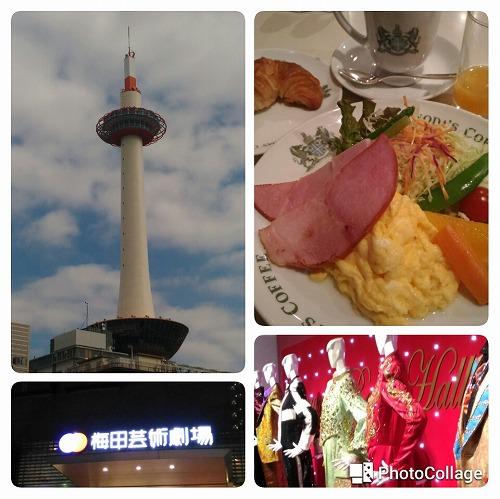 201510kansai (2)