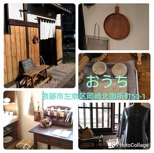 201510kansai (3)