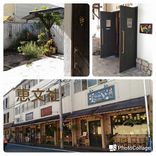 201510kansai (4)