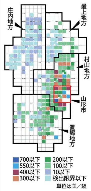 山形県汚染