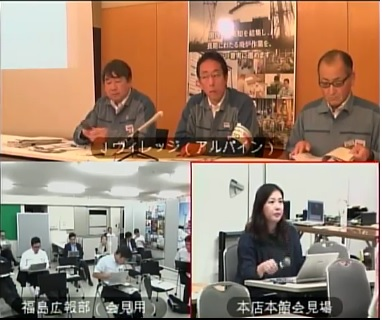 東京新聞美人記者