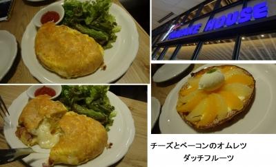 DSC00027.jpg