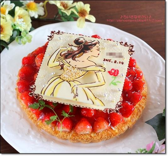 誕生日ケーキ ベル2