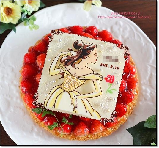 誕生日ケーキ ベル5