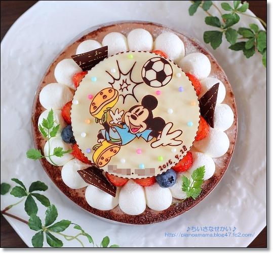 誕生日ケーキ みっきーサッカー1