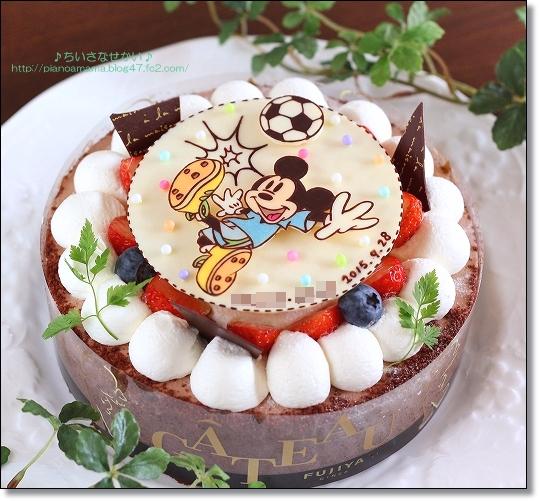 誕生日ケーキ ミッキーサッカー2