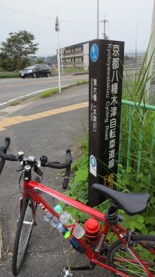 とっても地味な嵐山~木津川ルートの終点表示
