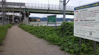 宇治川右岸から上流をみる。奥は観月橋駅。上下2段の橋が合わせて現在の観月橋