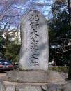 ki.北野神社